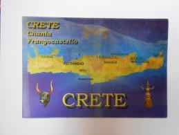 Greece - Crete - Map - Movie Card - 3 Change Picture Card ( 3D ) - Greece