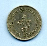 1973  ONE DOLLAR ELIZABETH II - Hong Kong