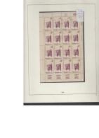 Israel  Michel Cat.No. Sheet Mnh/** 286 - Blocks & Sheetlets