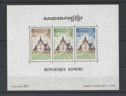 KHMERE . YT  Bloc 30  Neuf **  Constitution  1973 - Cambodge