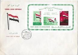 YEMEN FIRST DAY OF ISSUE → Sana'a 26.09.1963 FIRST ANNIV. OF REVOLUTION - Yémen