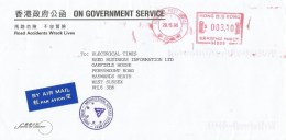 """Hong Kong 1998 GPO Meter Franking Hasler """"Mailmaster"""" H 909 Cover - Covers & Documents"""