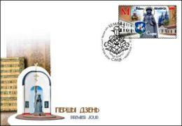 Belarus 2016 FDC Towns Of Belarus Slutsk Coat Of Arms Armoiries - Buste