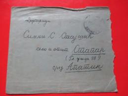 Covers-Skopje To Stapar,Yugoslavia 1945./ Kapetan,Stab.11.Vazduhoplovne Lovacke Divizije Skoplje - 1945-1992 Socialist Federal Republic Of Yugoslavia