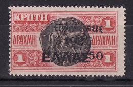 "GREECE 1923 Hellas#418 ""Revolution 1922"" Overprint On Crete Stamps, MNH - Greece"
