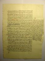 MANUSCRIT EN ARABE EN ROUGE ET NOIR - FEUILLET 2 FEUILLES RECTO VERSO - FIN XIX° DEBUT XX° - Manuskripte