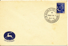 Israel Cover With Special Postmark 14-2-1956 Below The Sea Level (2 Hinged Marks On Backside Of The Cover) - FDC