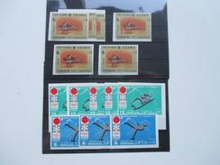 Oman 1970 / 72 Olmpic Winter Games Und Expo Osaka. 14 Ungezähnte Marken! Katalogwert?? - Oman