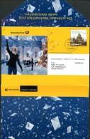 BUND EA B54  FALTBRIEF WEIHNACHTEN Mit Inhalt 2005 - Sobres - Usados