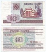 Bielorrusia - Belarus 10 Rublei 2000 Pick 23 Ref 171-2 - Belarus