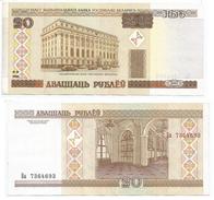 Bielorrusia - Belarus 20 Rublei 2000 Pick 24 Ref 1107 - Belarus