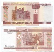 Bielorrusia - Belarus 50 Rublei 2000 Pick 25.b Ref 1108 - Belarus