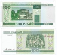 Bielorrusia - Belarus 100 Rublei 2000 Pick 26 Ref 174-2 - Belarus