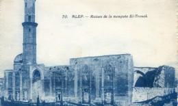 Syrie - Alep - Lot De 2 Cartes - Ruines De La Mosquée El Trouck - Minaret Du Kadi - Syrië