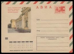 7855 RUSSIA 1971 ENTIER COVER Mint ODESSA UKRAINE PARLAMENT POLITIC POLITIQUE ARCHITECTURE 71-478 - 1970-79