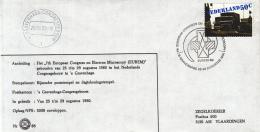 Nederland - 25/29 Augustus 1980 - 7th European Congress On Electron Microscopy (EUREM) - Z 88 - Marcofilie - EMA (Print Machine)