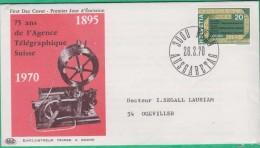 FDC Suisse -  Premier Jour - 1970 - 75 Ans De L'Agence Télégraphique Suisse - Enregistreur Morse à Encre - N°850 - FDC