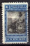 ARGENTINIEN 1899 - MiNr: 116  Used - Argentinien