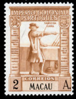 !■■■■■ds■■ Macao 1938 AF#290* Colonial Empire 2 Avos (x10508) - Unused Stamps