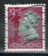 HONGKONG  1995 - MiNr: 748      Used - Gebraucht