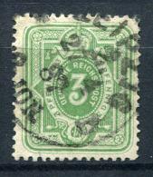98845) DEUTSCHES REICH # 39 II C Gestempelt GEPRÜFT Aus 1880, 12.- € - Germania