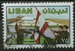 LIBANO 1980 Airmail - Army Day. USADO - USED - Líbano