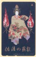 JAPAN  Telefonkarte - Lack  -110-011 - - Japan