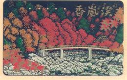 JAPAN  Telefonkarte - Lack  -110-016 - - Paysages