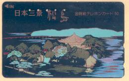 JAPAN  Telefonkarte - Lack  -110-011 - - Paysages
