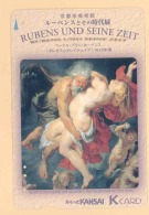 JAPAN  Prapaidkarte  - Malerei -Gemälde - Rubens - Pittura