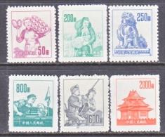 PRC  177-82   ** - Unused Stamps