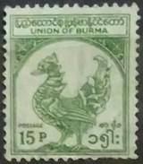 BURMA 1954. I Aniversario De La Independencia.. USADO - USED - Myanmar (Burma 1948-...)