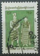 "BURMA 1989. Trajes Típicos Birmanos. Inscripcion ""Union De Birmania"". USADO - USED - Myanmar (Burma 1948-...)"