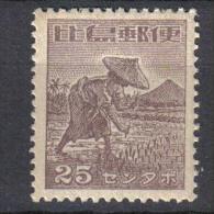 Z857B - FILIPPINE OCCUPAZIONE GIAPPONESE , 25 Cent N. 25 ***  MNH - Filippine