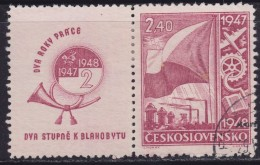 1(204). Czechoslovakia 1947 Reconstruction Of Industry - Value 2.40Kc, Used (o) Michel 513 - Tchécoslovaquie