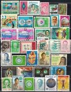 PHILIPPINEN 1971-1984 - Lot 35 Verschiedene   Used - Philippinen