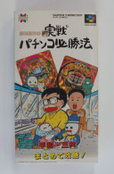 Super Famicom : Gindama Oyakata No Jissen Pachinko Hisshouhou SHVC-P-AJPJ(JPN) - Electronic Games