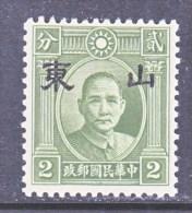 JAPANESE  OCCUP.  SHANTUNG   6 N 1   Type  II  *   No Wmk. - 1941-45 Northern China