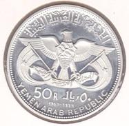 Yemen 50 Ryals 1969 Lion Animals Silver - UNC - Yémen