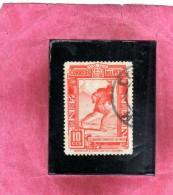 PERU´ 1936 1937 EL CHASQUI CORREO DEL LOS INCAS CENT. 10 10c USATO USED OBLITERE´ - Peru