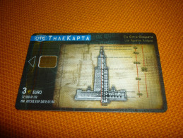 7 Wonders Of The World Lighthouse Of Alexandria Phare Sunset S041 S41 Greece Phonecard (card With No Code) - Lighthouses