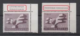 Yugoslavia 1974, MNH, Michel 1544, Monuments Of Revolution Podgaric, 2 Types Of Paper ( Colour, Gum ) - 1945-1992 Repubblica Socialista Federale Di Jugoslavia