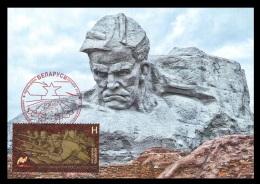 Belarus Maxicard 2016 Mih. 1116 World War II. Heroic Defense Of Brest Fortress. Monument (joint Issue Belarus-Russia) - Belarus
