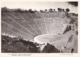 Grecia--Epidauros--Theatre - Grecia