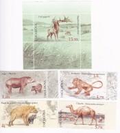 2016 , Extinct Animals In Moldova ,  Prehistoric Animals , Paleontology , Set Of 4 Stamps + S/s , MNH - Prehistorisch
