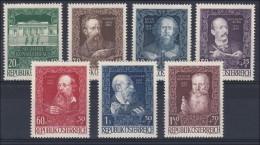 Österreich 1948, ANK 924- 930 **, 80 Jahre Wiener Künstlerhaus, (ANK 66.-€) - 1945-60 Unused Stamps