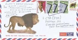Ethiopia 2015 Wuchalie Bushbuck Rhini Eshet Blue Marble Cover - Etiopia