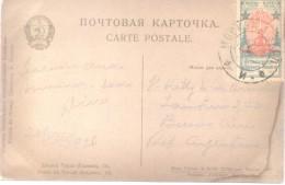VI INTERNACIA PROLETARIA ESPERANTO KONGRESO - PALAIS DU TRAVAIL CPA CIRCULEE A BUENOS AIRES L'ARGENTINE 1926 RARISIME C - Esperanto
