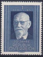 Österreich 1948, ANK 939, Dr. Karl Renner- 30 Jahre Republik, Postfrisch ** - 1945-60 Unused Stamps