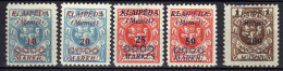 Memel / Klaipeda 1923 Mi 135-138; 140 * [301016XIII] - Memelgebiet